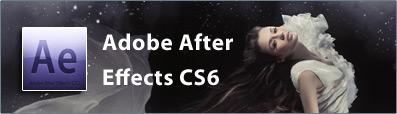 kurs Adobe After Effects CS6 Katowice / Śląsk